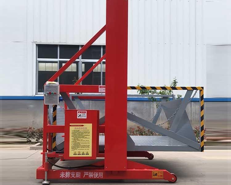 叉车移动卸货平台
